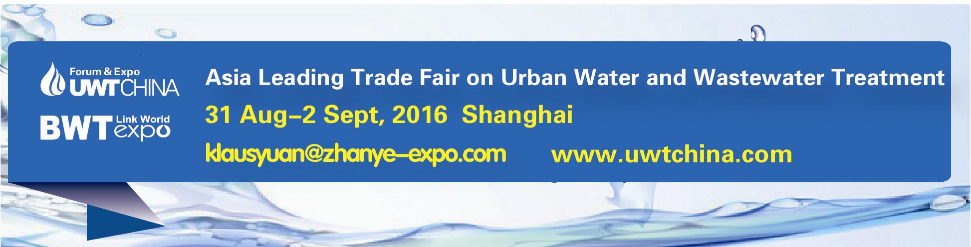 UWT CHINA 2016 Banner for Waterbriefing